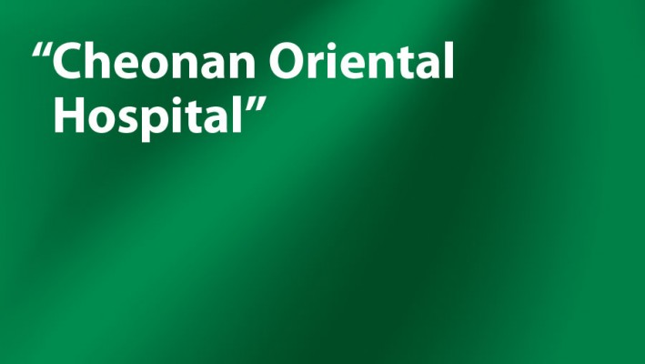 Cheonan Oriental Hospital Genesis Branding